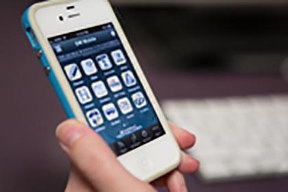 GW Mobile App